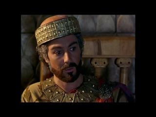 """библейские сказания: Царь """"ДАВИД"""""""